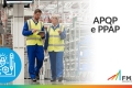Ferramentas para Planejamento da Qualidade: APQP/PPAP